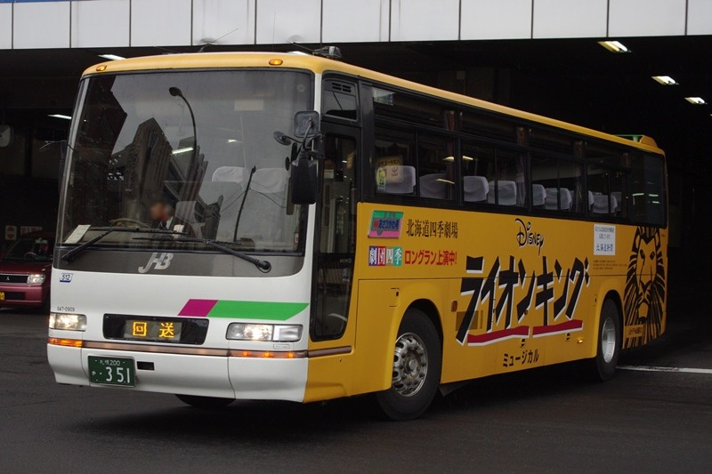 200-0351 (2)