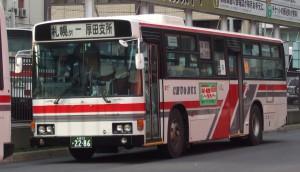 2012年11月5日 北海道中央バス札幌ターミナル 撮影:石狩