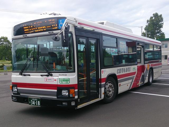 「北海道中央バス」の画像検索結果